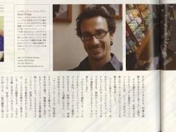 QJ Magazine